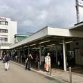 Photos: 鶴川駅