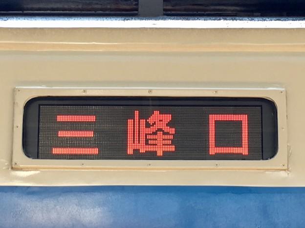 秩父鉄道 急行秩父路:三峰口行き