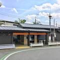 Photos: 玉淀駅