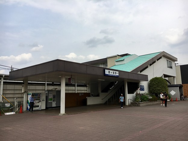 Photos: 鶴ヶ島駅