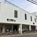 Photos: 霞ヶ関駅