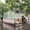 Photos: 明治神宮前駅