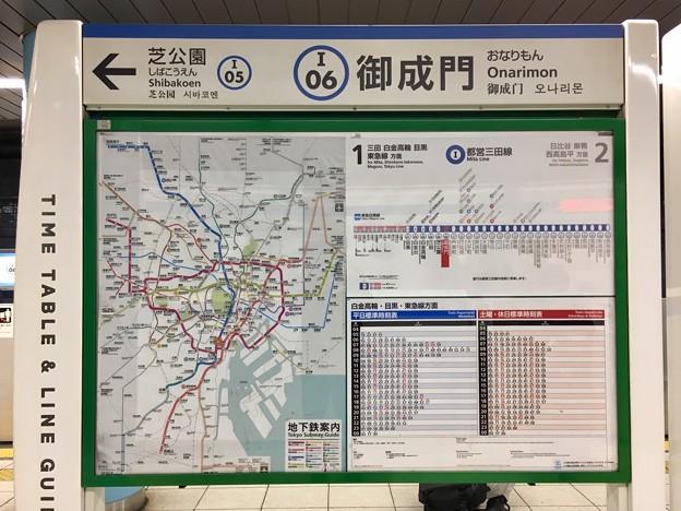 御成門駅 Onarimon Sta.