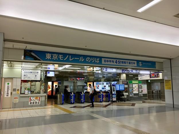 羽田空港第1ビル駅