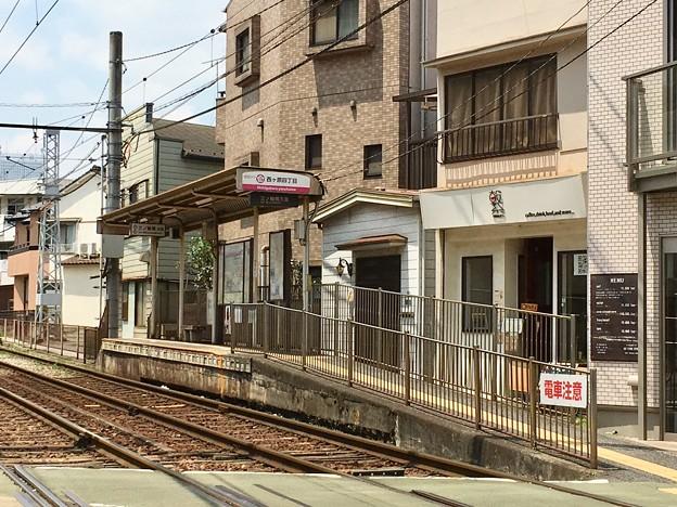 Photos: 西ヶ原四丁目停留場