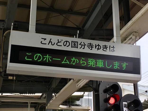 西武鉄道 萩山駅の発車標