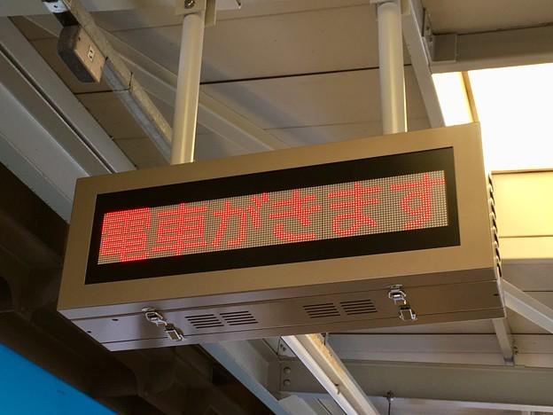 千葉都市モノレール 天台駅の発車標