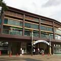 上野動物園西園駅