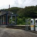 Photos: 行川アイランド駅