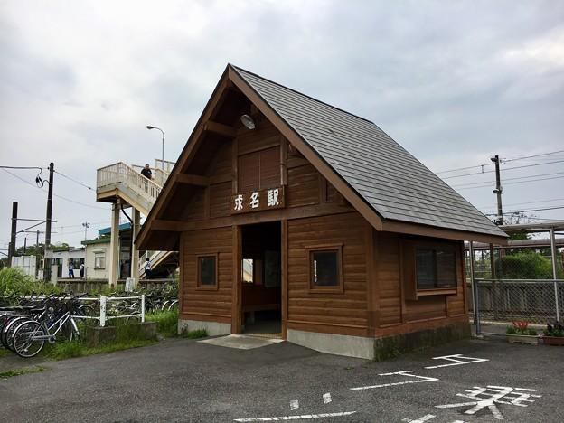 Photos: 求名駅