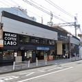 Photos: 御影駅(阪神)