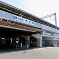 Photos: 大石駅