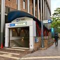 Photos: 三宮・花時計前駅