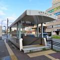 Photos: 板宿駅