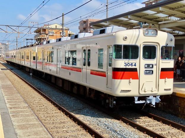 山陽電鉄3050系