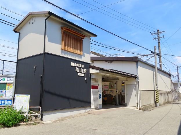 Photos: 亀山駅