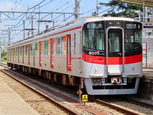 山陽電鉄6000系