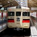 山陽電鉄3000系