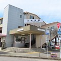 Photos: 塩浜駅