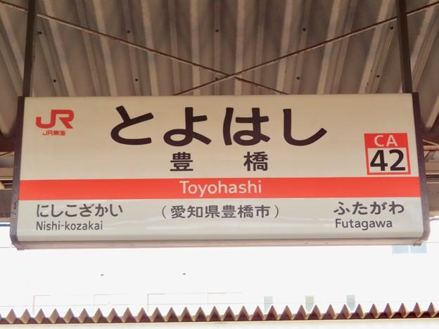 豊橋駅 Toyohashi Sta.
