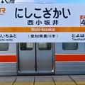 Photos: 西小坂井駅 Nishi-kozakai Sta.