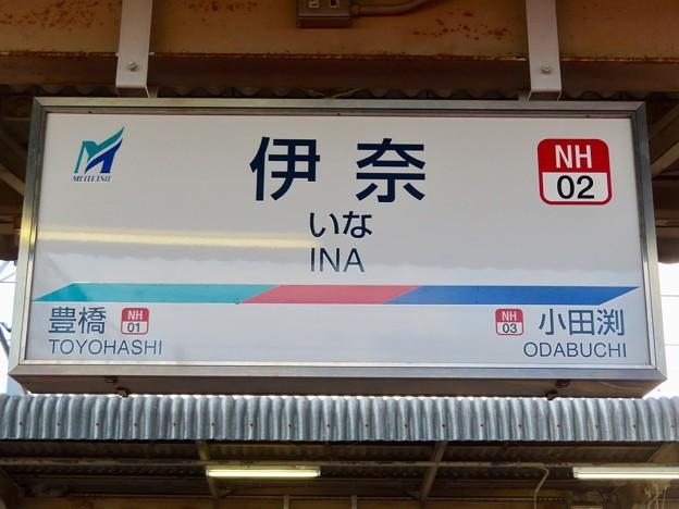 伊奈駅 INA Sta.