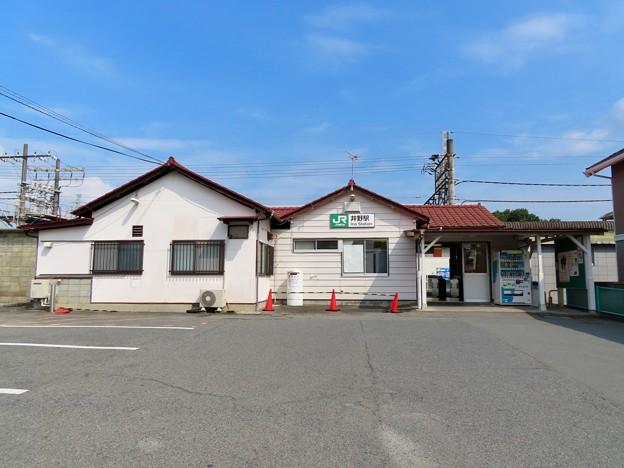 Photos: 井野駅