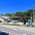 Photos: 高久駅