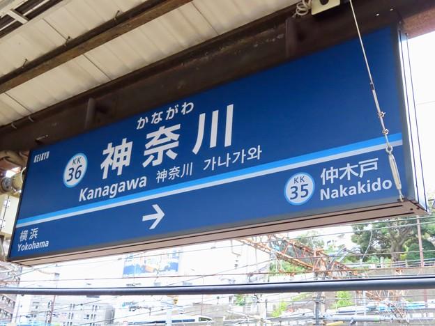 神奈川駅 Kanagawa Sta.