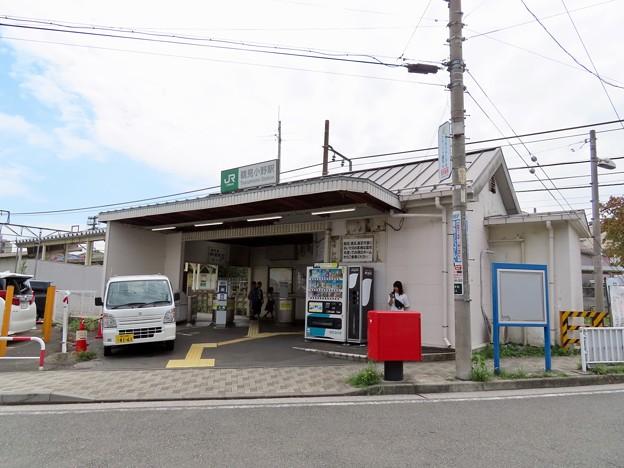 Photos: 鶴見小野駅