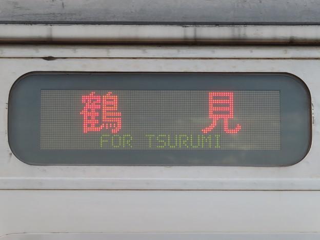JR鶴見線 鶴見行き
