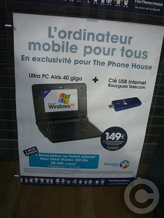 P1550338