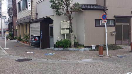 2014-06-30_13_宮宿・東海道道標