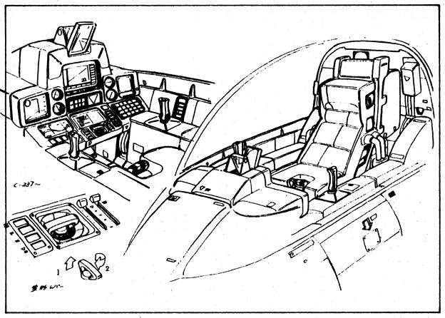 真の原作 VF-8A 宇宙ローガン【コクピット内部】