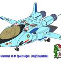 Photos: 【改訂版・航空機形態】〔水色〕『VF-8A スペース・ローガン 』マリー・エンジェルス一般塗装