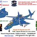 【腕と脚ユニットを排除】ジャイロダイン形態 VFH-10G 複座型 オーロラン