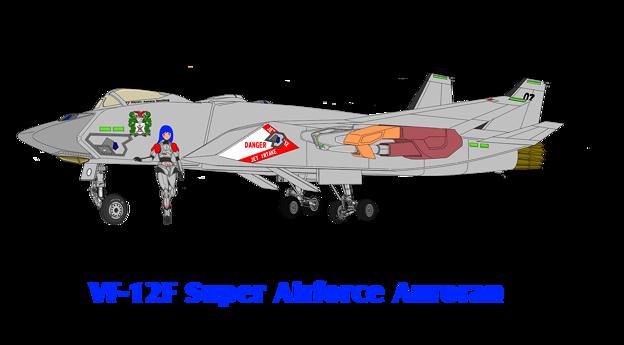 VF-12F スーパー・エアフォース・オーロランとオーロラ・スターリング