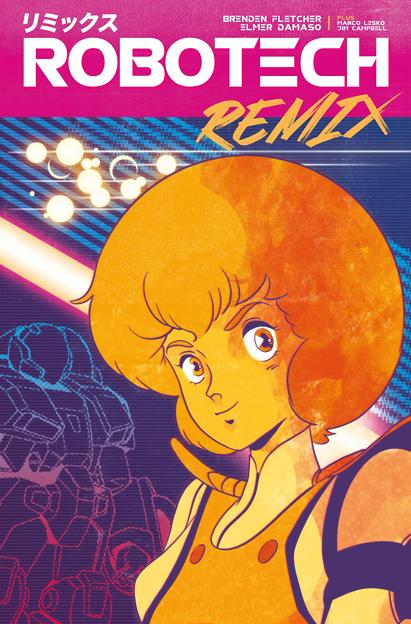 ロボテック『リミックス 』漫画 第3巻・表紙 C