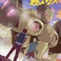 ロボテック『リミックス 』漫画 第3巻・表紙 A