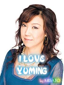 Yuming1