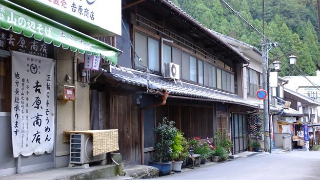 NARA Temple HASEDERA 奈良・長谷寺 門前町