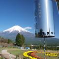 Photos: 富士に祈る 愛の鐘。
