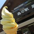 Photos: とうもろこしソフトクリーム。