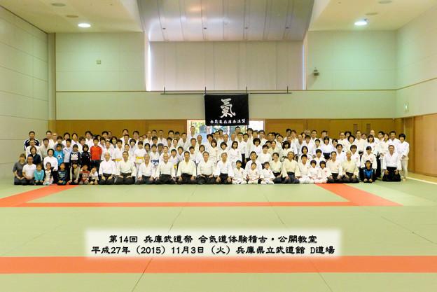 2015_11_03_shugo_P1040149