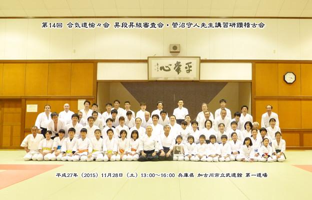 n2015_11_28_shugo_P1040917