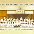 写真: n2015_11_28_shugo_P1040917