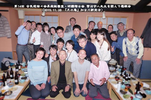 n2015_11_28_shugo_P1040945