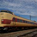 Photos: 国鉄色の381系(クロ381-1110)