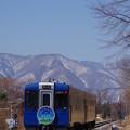 写真: HIGH RAIL 1375