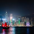Photos: 町ぶら 香港 2015
